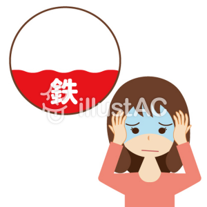 【貧血になりやすい】鉄分が不足しやすい原因10選