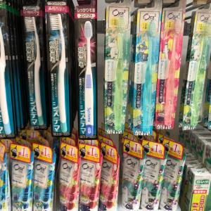 北欧人が日本のオーラルケア製品に挑戦