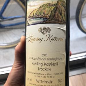 人魚のワイン
