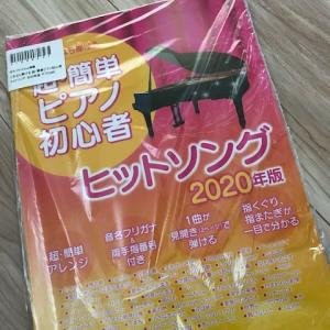 楽しそうにピアノを弾く人が好き( *´艸`)