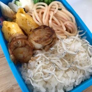 【焦った!!】10分で作った弁当