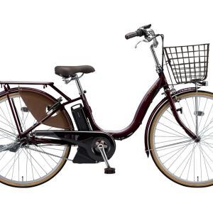 電動アシスト自転車(ブリヂストンのアシスタファイン)を購入