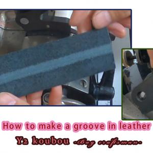 How to make a groove in leather 革に溝を掘る方法【溝漉き】