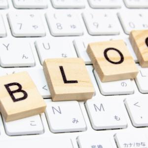 【ブログ運営】ブログで収益化は嘘っぱち?1年ブログやった成果|月間PV数とGoogle Adsence収益を公開!!