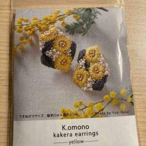 K.omonoさんの刺しゅうのイヤリングキットを購入しました♪