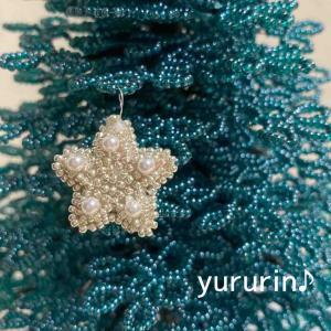クリスマスツリーの星型のオーナメントを作りました♪【ビーズ刺繍】