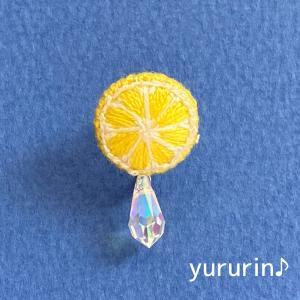 レモンの刺繍イヤリングが完成しました♪