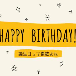 なんて素敵な誕生日