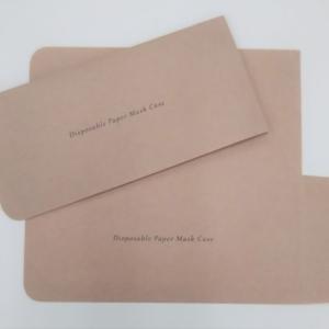 紙製(クラフト紙)マスクケース これからの生活の必需品です!