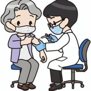 コロナワクチン申し込み