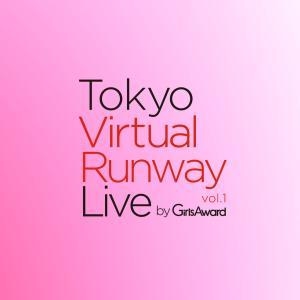 【乃木坂46】飛鳥×堀×楓×山下×与田 『Tokyo Virtual Runway Live by GirlsAward』出演決定!でんちゃんおめ