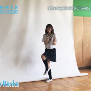 【乃木坂46】岩本蓮加×筒井あやめ メーキング動画『B.L.T. SUMMER CANDY 2020』