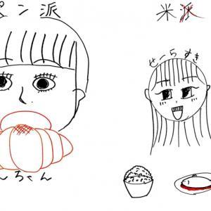 【乃木坂46】金川紗耶×早川聖来 なかなかいい勝負かもしれないw『お互いを描いてみよう』派 【IMAREAL】