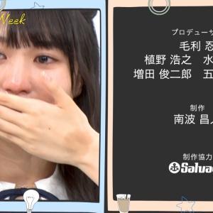 【乃木坂46】賀喜遥香×掛橋沙耶香 号泣!来週最終回『ノギザカスキッツ』次の番組決まってないなら…