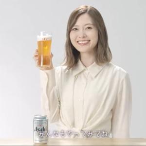 【元乃木坂46】白石麻衣 ビール注ぐの上手くなってるCM動画【スーパードライ史上最高のうまさ編】