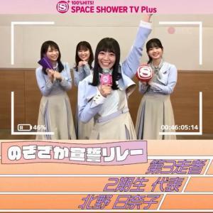 【乃木坂46】2期生代表 北野日奈子 のぎざか宣誓リレー.動画