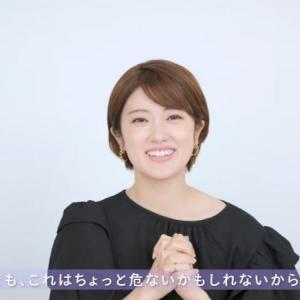 【乃木坂46】樋口日奈 ナイトルーティン再現動画【JJ】