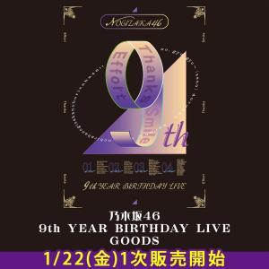 【乃木坂46】9thバスラ ロゴデザインが天才的!今年のトレンドになりそう(seno)