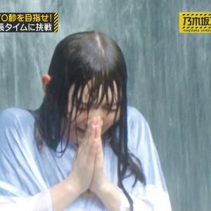 【乃木坂46】想像以上に過酷な光景だった田村真佑の滝行.gif