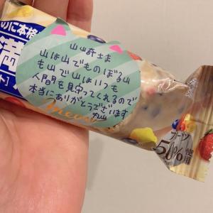 【乃木坂46】山崎怜奈 丸山桂里奈さんからの差し入れメッセージが難解w
