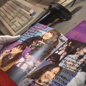 【乃木坂46】イジリーさんの乃木坂コレクションがレアすぎた!