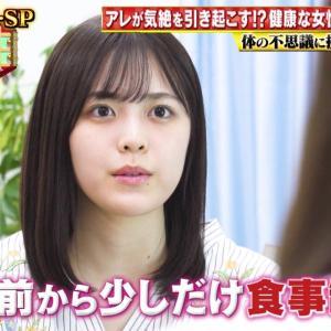 【乃木坂46】柴田柚菜 突破ファイル良かったよ.gif