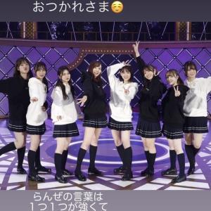 【乃木坂46】伊藤純奈 寺田蘭世の卒業発表に反応!