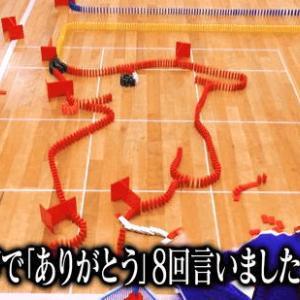 【乃木坂46】鈴木絢音 小さな声で「ありがとう」8回言いました.gif
