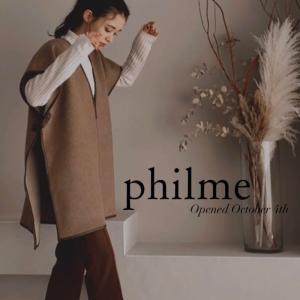 【元乃木坂46】大園桃子 動き出すか『philme』まさに桃子っぽい感じ
