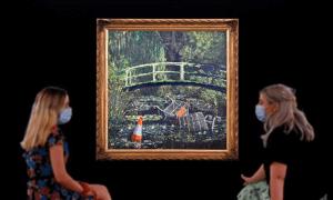 Banksy(バンクシー):モネのトリビュート作品が最大500万ポンド(6億円超え)で競売にかけられる
