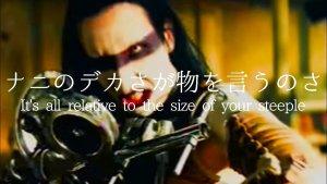 [歌詞和訳]マリリン・マンソン  The Beautiful People|Marilyn Manson