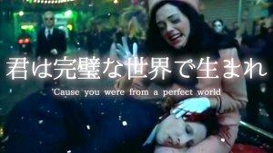【歌詞和訳】マリリン・マンソン|Coma White|Marilyn Manson(日本語字幕)