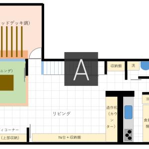 栗の家が完成! 最後に全体平面図