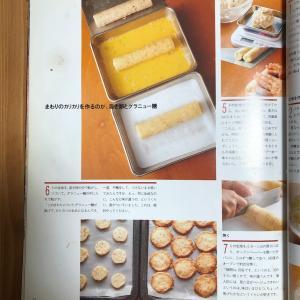 山本麗子さんのナッツクッキー。