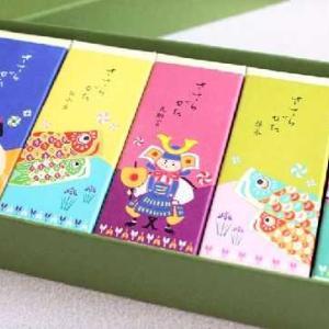和菓子からも日本の文化を味わえますす
