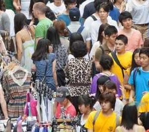日本の人口は減少していく