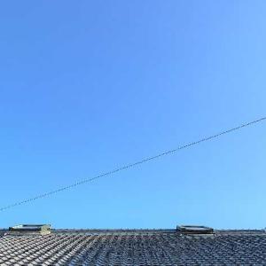 スッキリした青空ではじまります