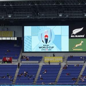 闘話§一年前はラグビワールドカップ日本!