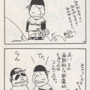 悼話§安田猛さん(投手)