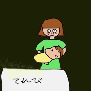 オールナイトフィーバー(夜泣き)