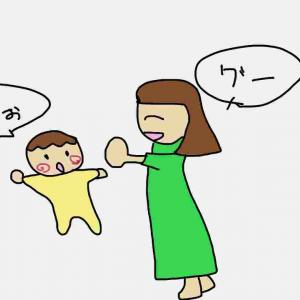 乳児と手遊び