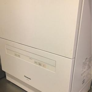 食洗機が壊れたので新しいのを購入です