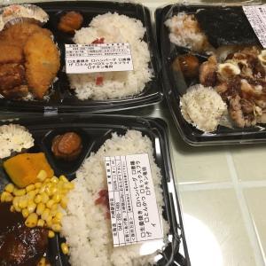 勝手に北海道の500円弁当ランキング