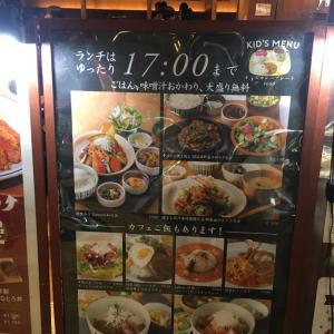 DDダイニング Kawara Cafeで優待ランチ
