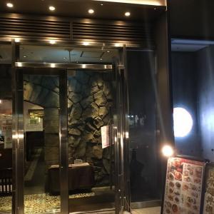 GoToイートでワンズガーデン 夜もお得に食事できます