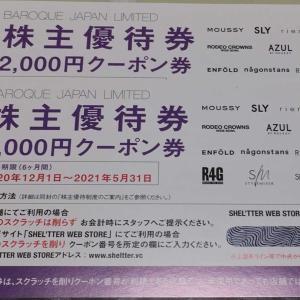 バロックジャパンから株主優待券が届きました