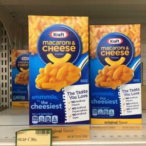 マックエンチーズは、アメリカの味 マクドナルドの新メニューではありません