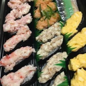 かっぱ寿司で単品ネタ食べたけど、イマイチ 食べ放題再開も発表