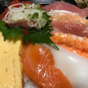 かっぱ寿司で海鮮丼などをお手頃テイクアウト 今種末は半額祭も