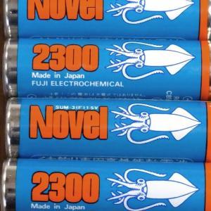 2020.11.03 イカ電池